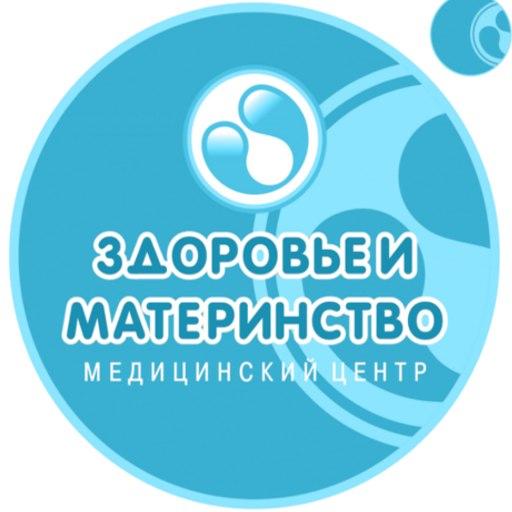 Доклад материнство и здоровье 9819