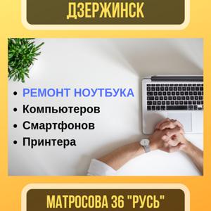 Сервисный центр Комп-Студия