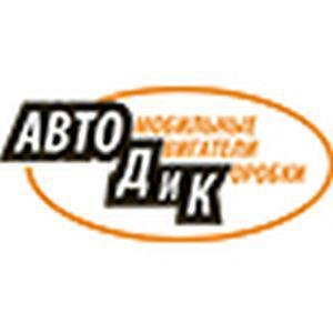 АвтоДиК