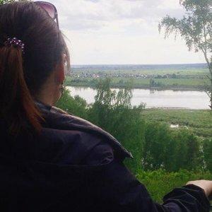 Taiana Nikolaevna