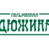 Дюжина_Радуга_Парк