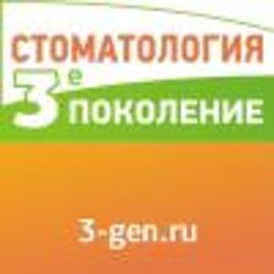 3-е поколение, ООО