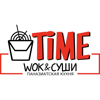 Time Wok
