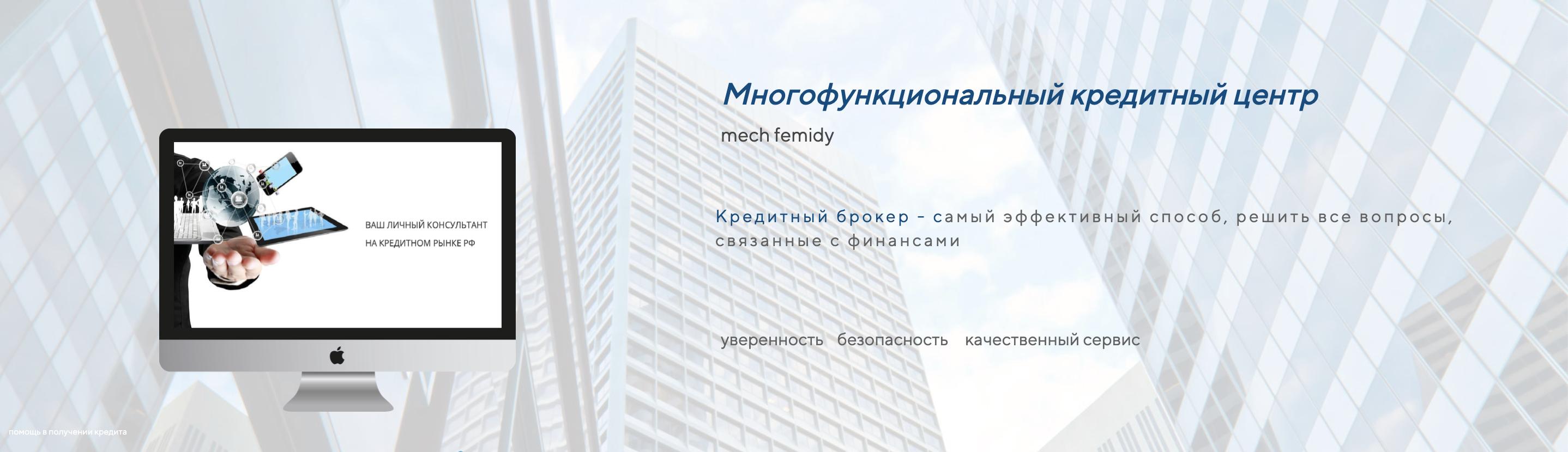 кредитный специалист банк хоум кредит отзывы сотрудников омскманимен займ отзывы должников