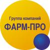 Фарм-Про, ООО