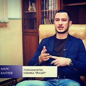 Марк Вантеев