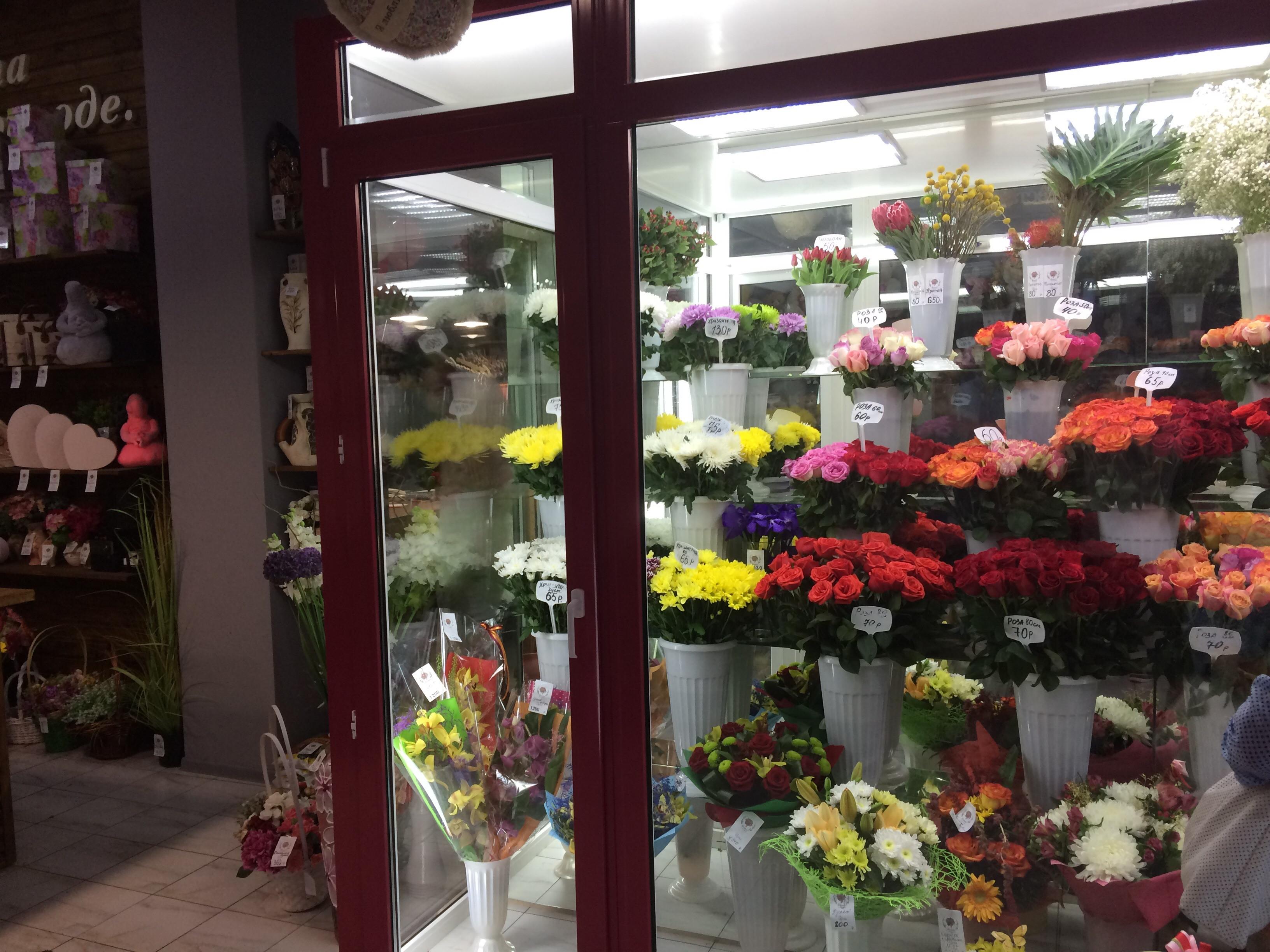 Невесты 500р, магазин салон цветов омск отзывы