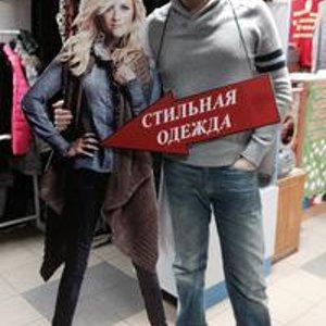 Олег Евдокимов