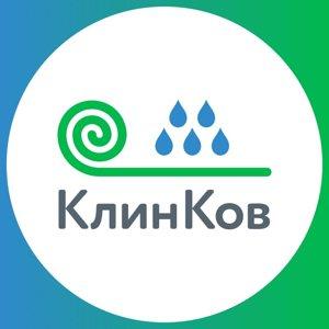 КлинКов