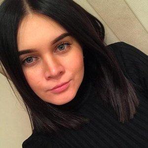 Ekaterina Nasibyan