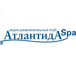 Атлантида-SPA