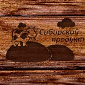 Сибирский продукт, ООО