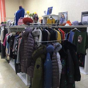 7b32e346812 IMPERIA MODA. Магазин итальянской одежды