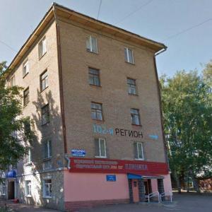 Уфа, Архитектурная 3