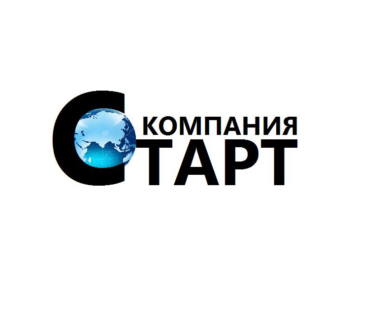 адамант новосибирск ювелирная компания официальный сайт
