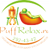 Puff Relax
