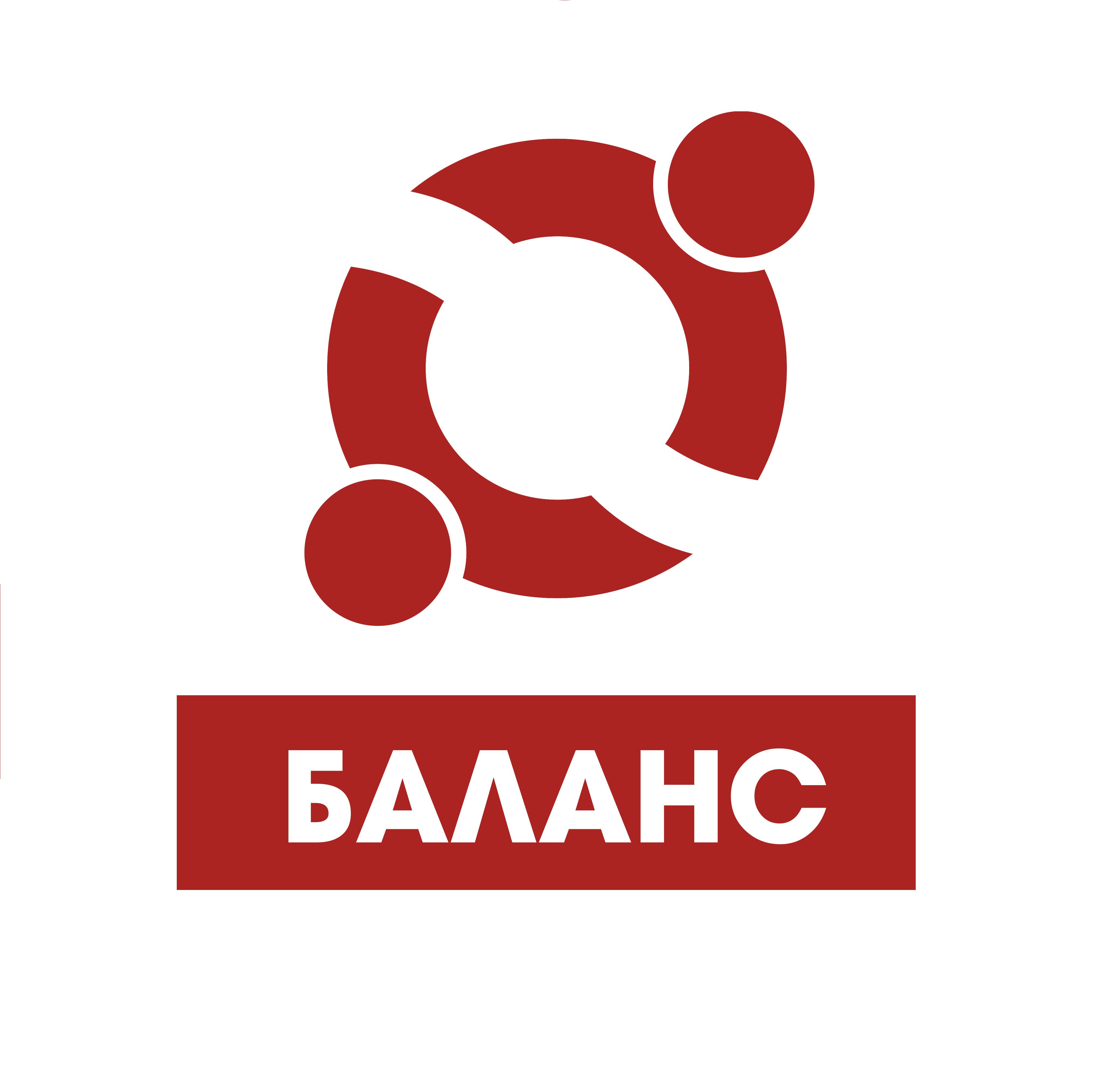 Логотип бухгалтерских услуг картинки что такое it аутсорсинг