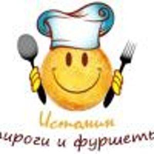 Кухня у Истоминых