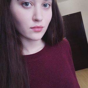 Екатерина Малёва