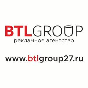 БТЛ групп, ООО