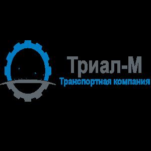 Триал-М