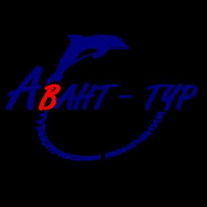 Авант-тур, ООО
