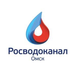 ОмскВодоканал