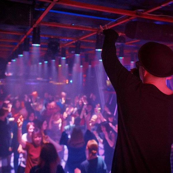 Томск ночные клубы шизгара сканворд пропуск в ночной клуб