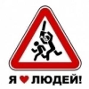 Игорь Проскуряков