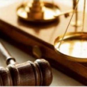 Единый Межрегиональный Центр Юридической Помощи
