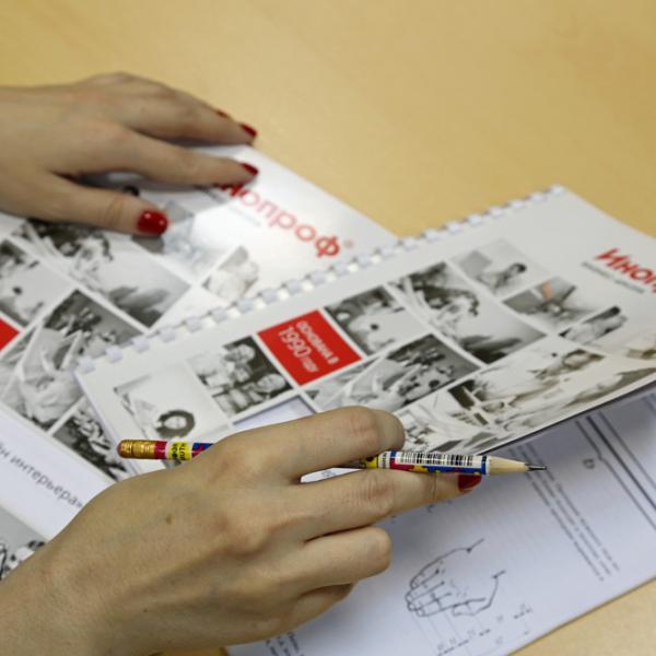 Каждый слушатель наших курсов получает рабочую тетрадь с основной важной информацией для занятий.