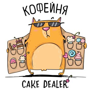 Cake dealer