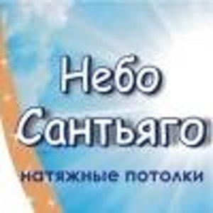 nebo-santjago