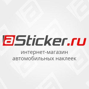 aSticker.ru