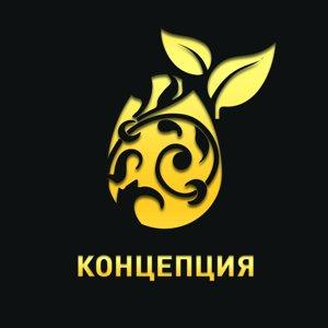Агентство бизнес решений Концепция, ООО