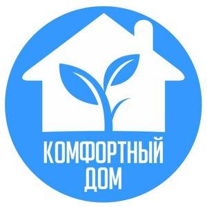 Комфортный дом, ООО