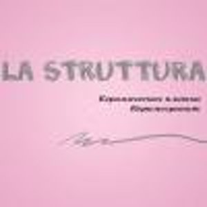 Ла Струттура