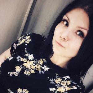 Оля Бянкина