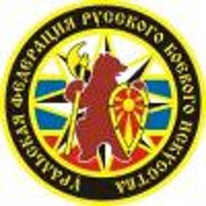 Уральская федерация русского боевого искусства
