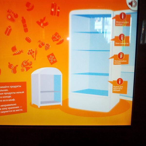 Игра по правильному расположению продуктов в холодильнике :-)