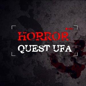 HORROR Quest Ufa