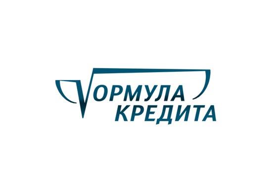 Кто поможет получить кредит в екатеринбурге взять кредит наличными в банке украина
