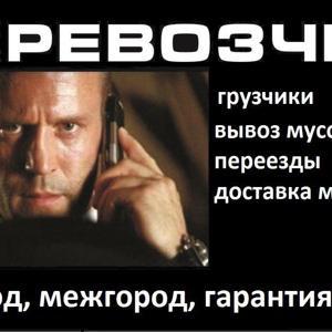 mark_691