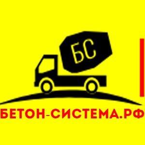 бетон завод красноярск