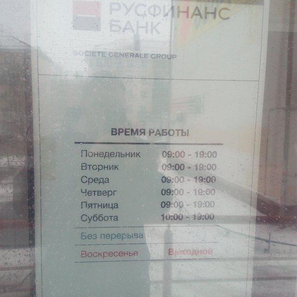 Микрозайм 5000 рублей на карту