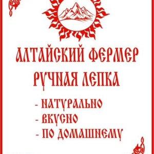 Андрей Романов (Алтайский фермер)
