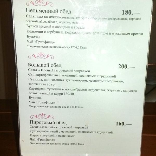 опечатка про килокалории