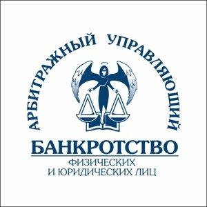 Арбитражный кабинет Тимоховой Е.В.
