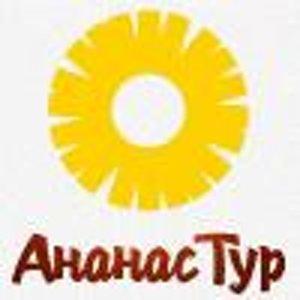 Ананас-Тур