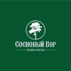 Сосновый Бор, парк-отель